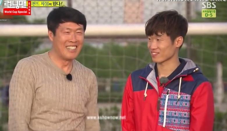 Cha Bum Jisung