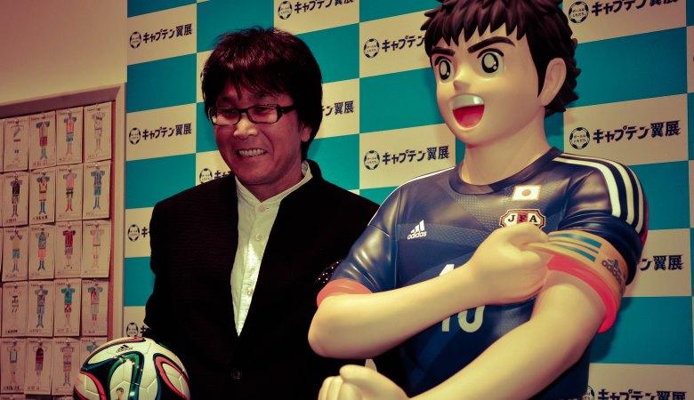 Captain Tsubasa Pemantik Kemajuan Sepakbola Jepang