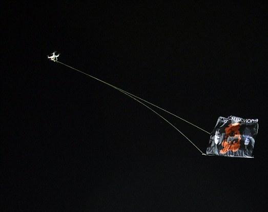 drone albania