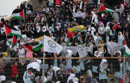 1297426410-inauguration-of-palestinian-womens-football-league_586590
