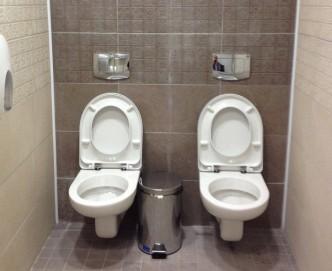 Toilet di fasilitas ski di Sochi, Rusia