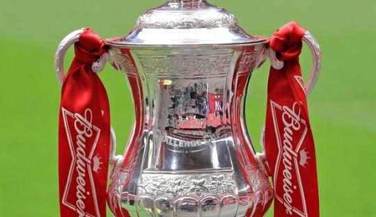 Giliran FA Cup yang Akan Disponsori Perusahaan UEA