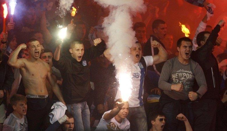 Ganasnya Ultras Dnipro