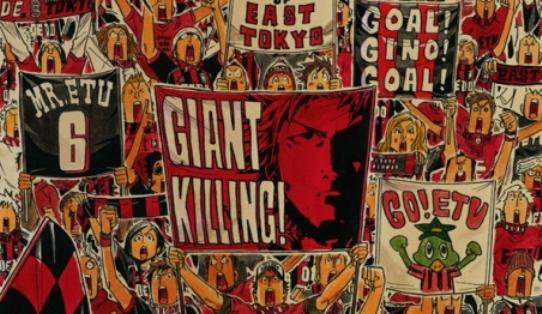 [Review] Giant Killing: Kartun Sepakbola Jepang yang Mengajarkan Kita Menjadi Pelatih