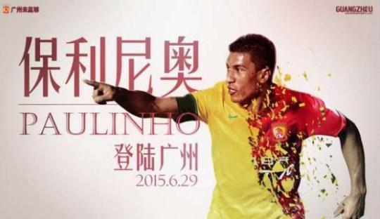 Di Balik Keputusan Paulinho Hijrah ke Guangzhou Evergrande