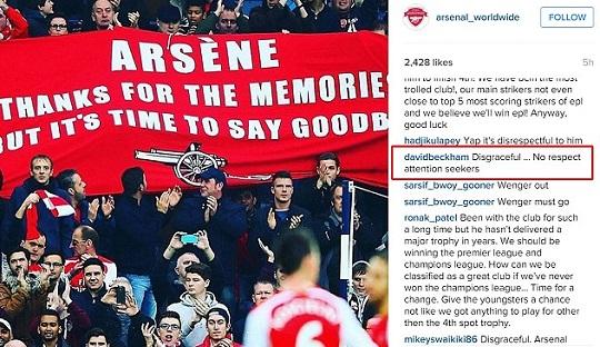 Komentar David Beckham dalam sebuah postingan gambar yang menuntut Wenger untuk sgera angkat kaki dari Arsenal