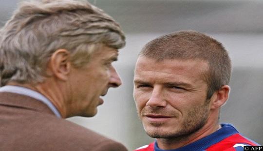David Beckham Bela Arsène Wenger